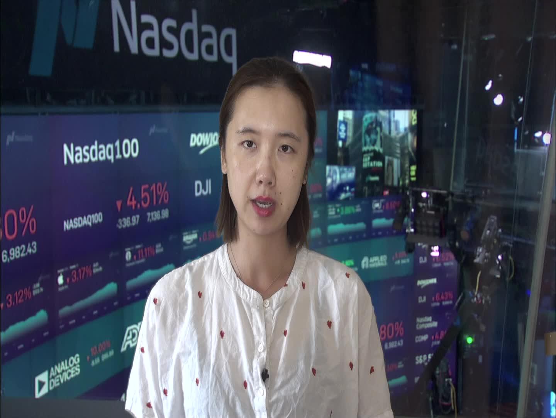 TradingCentral财经电视2021年09月15日