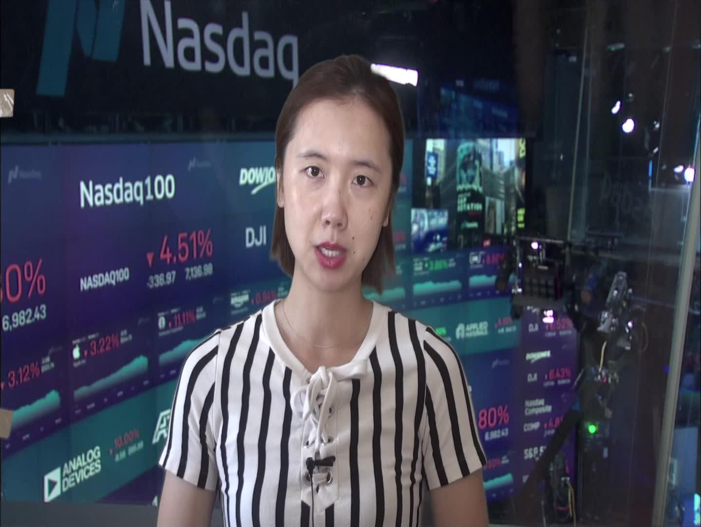 TradingCentral财经电视2021年07月23日