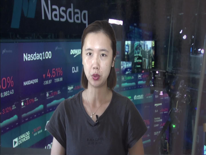 TradingCentral财经电视2021年09月10日