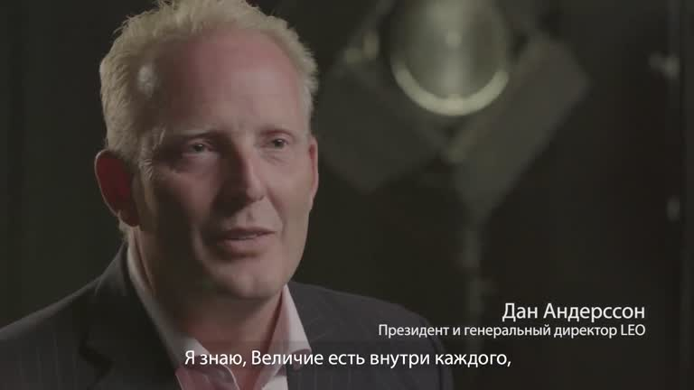 Welcome to LEO Video (Russian)