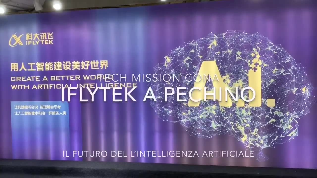 Video: L'intelligenza artificiale secondo i cinesi