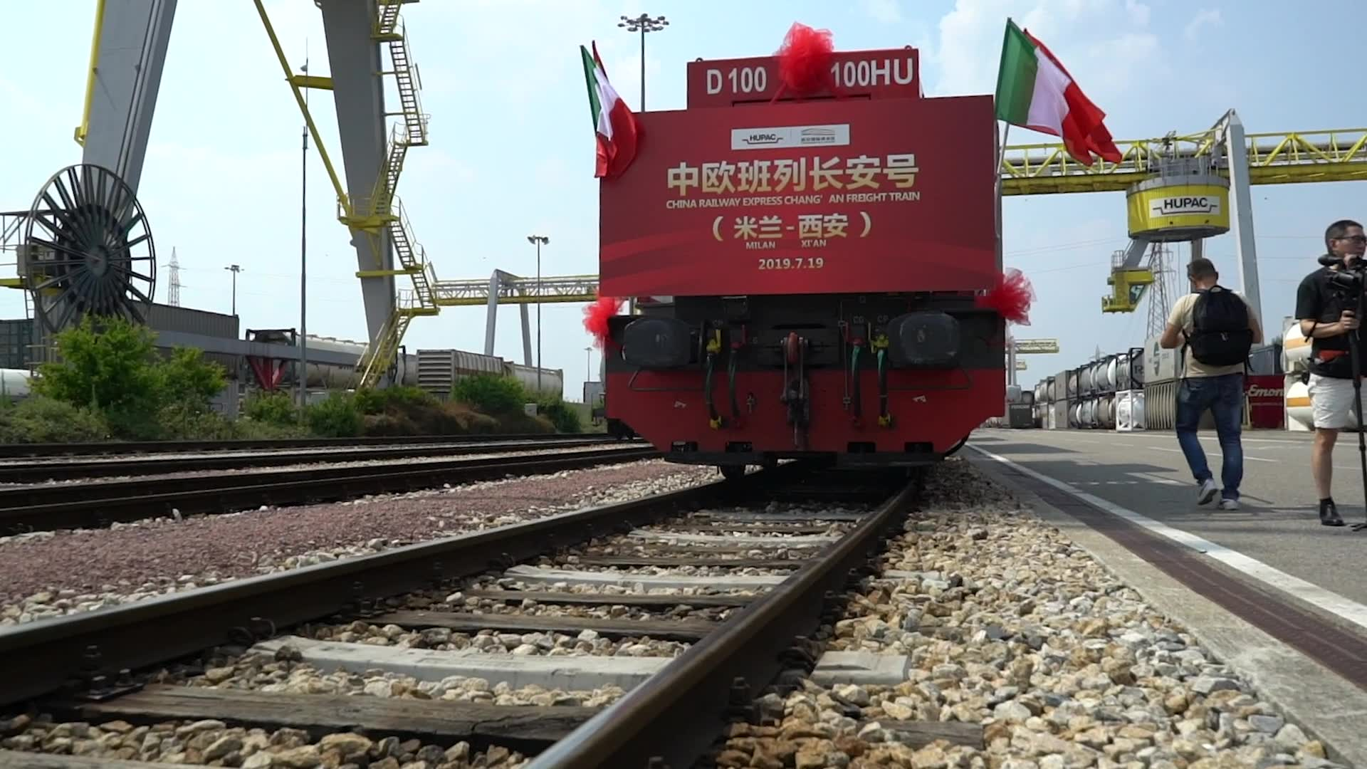 Video: Il primo treno Hupac diretto in Cina