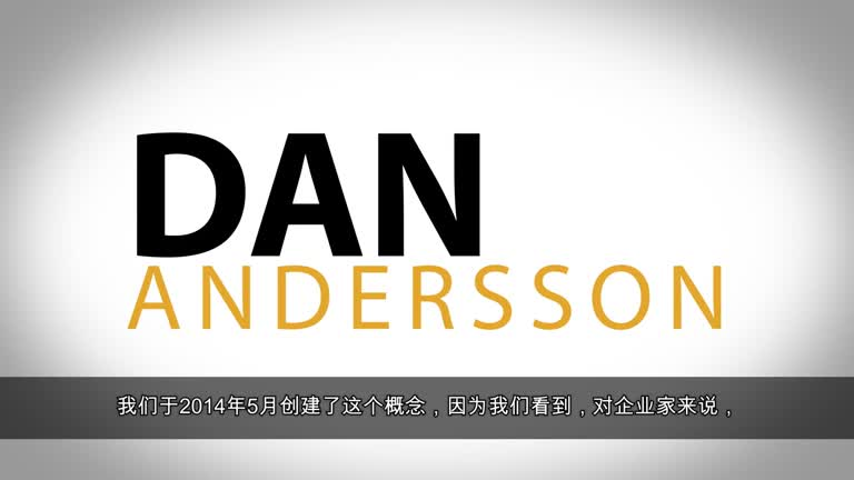 DAN ANDERSSON INTRODUCES LEOCOIN - CHINESE