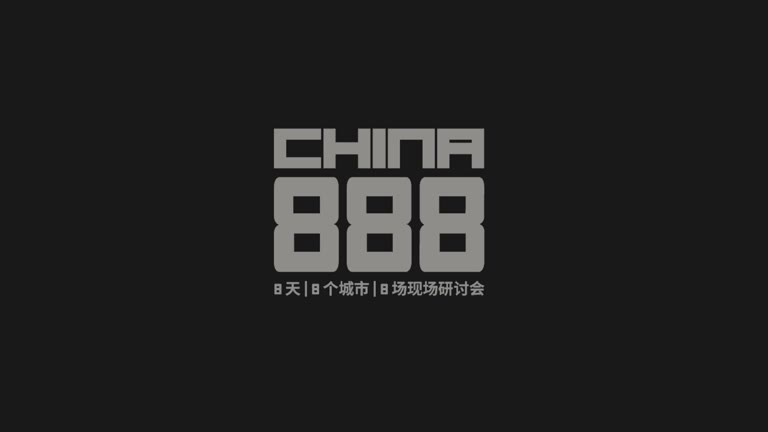 CHINA 888 Tour - Turkish